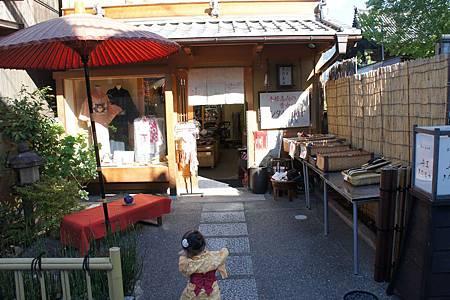 日本京京阪神奈六日遊(4th Day) (220)
