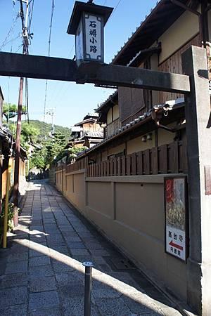 日本京京阪神奈六日遊(4th Day) (226)