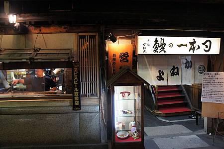 日本京京阪神奈六日遊(4th Day) (356)