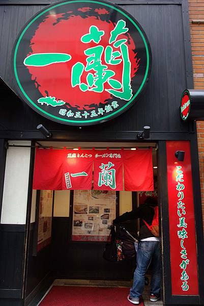 1st Day 新宿隨意走走 (60)
