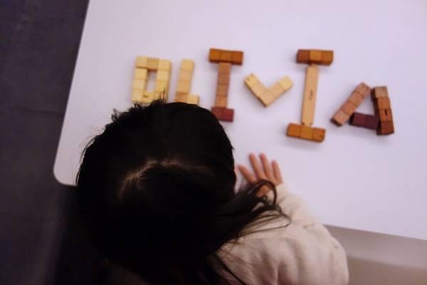 Soopsori原粹木積木,百變闖關組,Olivia