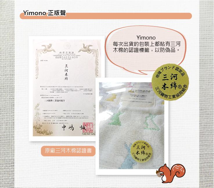 三河木棉標籤和認證.jpg