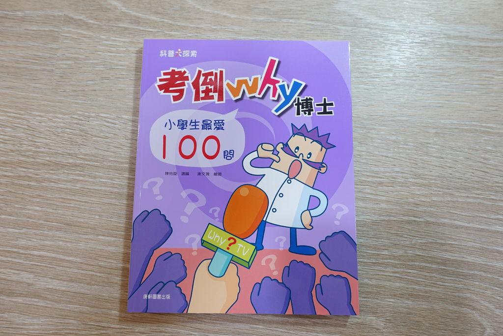 11-09-01-108.jpg