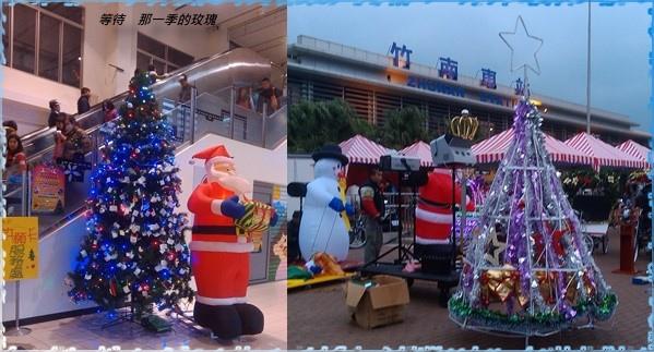 0竹南-耶誕