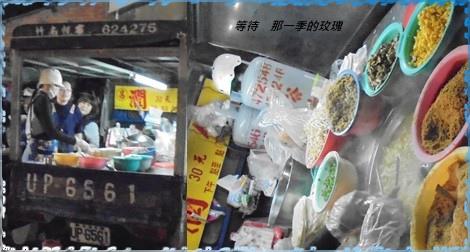 0竹南-昌潤餅2