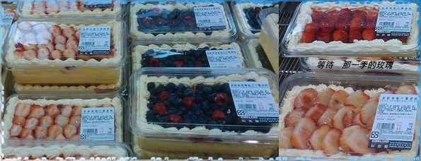 0好市多-千層蛋糕2.jpg