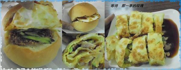 0新竹-東南漢堡2.jpg