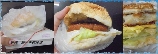 0新竹-建功早餐2