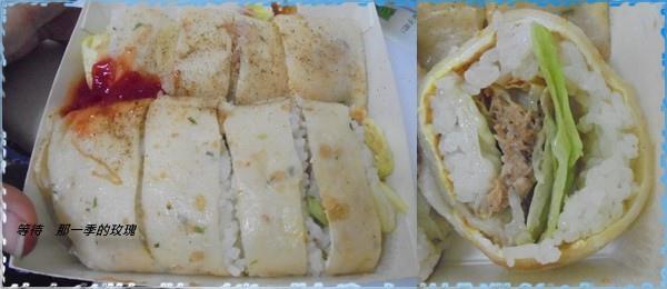 0新竹-建功早餐