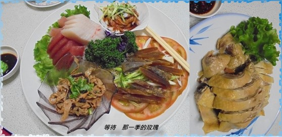 後龍-阿水2.jpg