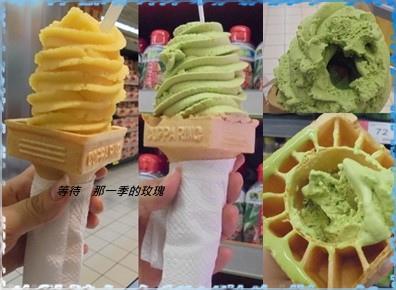 2015抹茶霜淇淋-家2.jpg