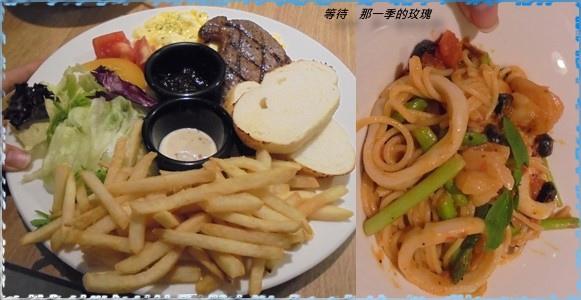 0新竹竹北-Fanier5.jpg