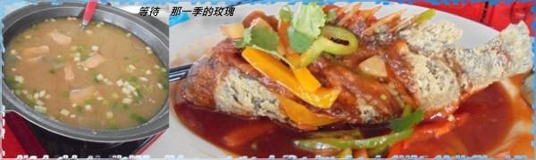 0新竹-新漁人碼頭3.jpg