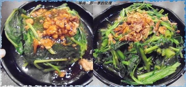 0新竹-漁香3.jpg