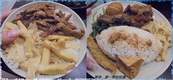 0新竹-漁香1.jpg
