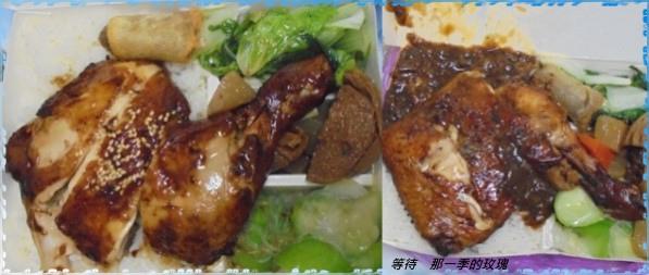0新竹-吉野烤肉飯0.jpg