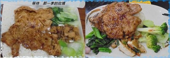 0新竹-吉野烤肉飯2.jpg