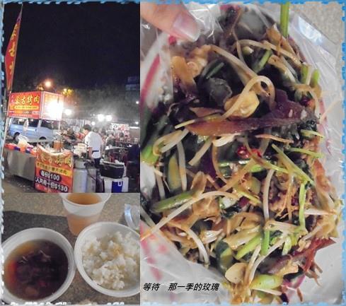 0新竹-後站蒙古烤肉.jpg