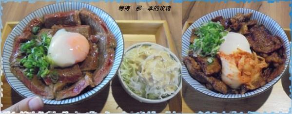 0台中-滿燒肉丼食堂2.jpg