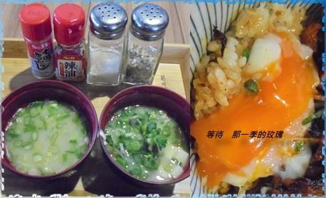 0台中-滿燒肉丼食堂3.jpg