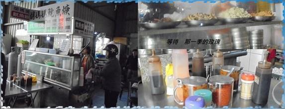 0新竹-新源-胡媽媽1.jpg