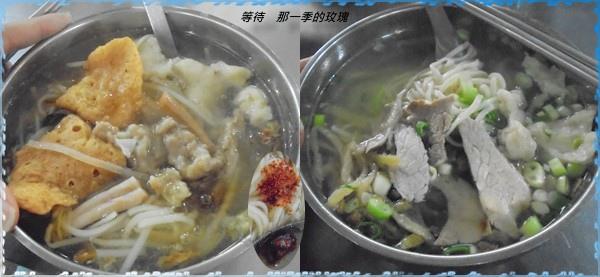 0新竹-新源-胡媽媽2.jpg
