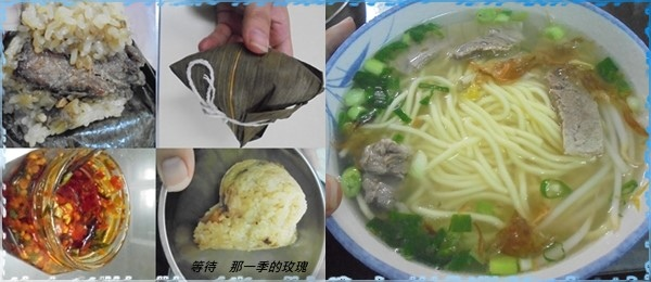 0新竹-阿釧伯麵店3.jpg