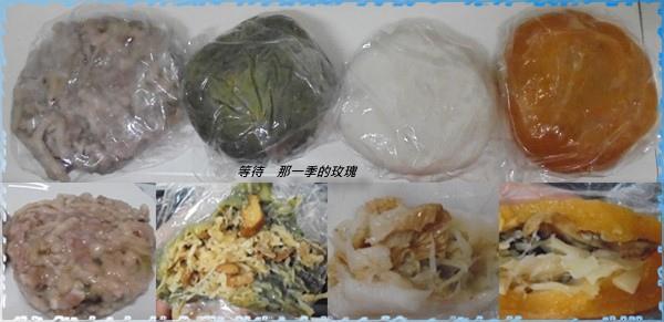 0新竹-新源-紫米五穀飯糰.jpg