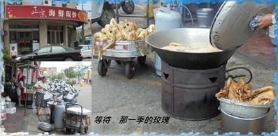 0沙鹿-正宗海鮮店-鴨0.jpg