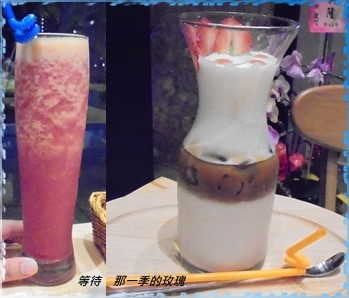 0新竹竹北-舞蔬弄果5.jpg
