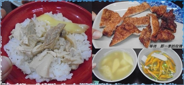 0後龍-嘉義火雞肉飯2.jpg