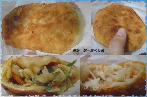 0新竹-蔥餅舖2.jpg