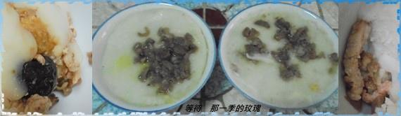 0台中沙鹿-肉粽碗粿1.jpg