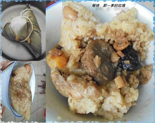 0台中沙鹿-肉粽碗粿3.jpg