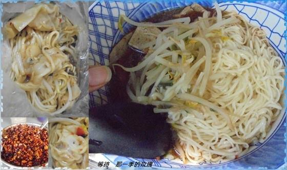 0新竹-豬肝麵2.jpg