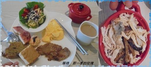 0新竹-帕克早午餐2