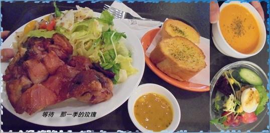 0新竹-怡客套餐.jpg