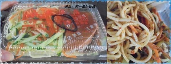 0新竹-三廠涼麵1.jpg