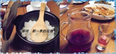 0新竹-開飯03