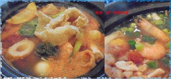 0新竹-陶寶鍋2