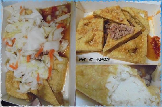 0新竹-臭茉茉3
