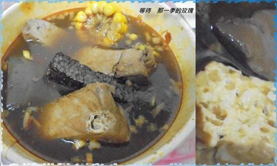 0新竹-臭茉茉2