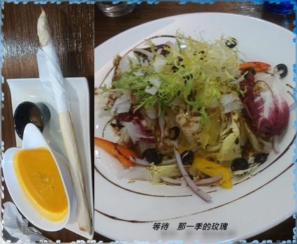 0新竹-斑馬2.jpg
