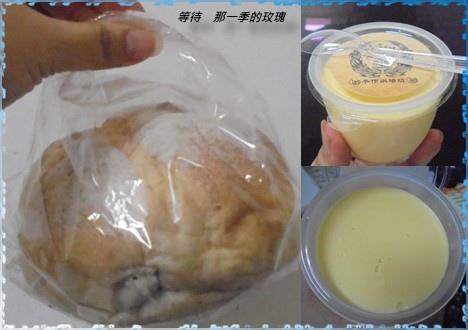 0新竹-WOOD BOX 2
