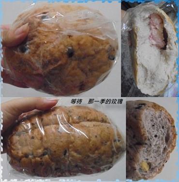 0新竹-WOOD BOX 3