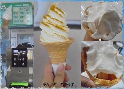 OK咖哩霜淇淋