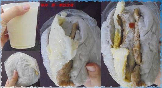 0新竹-幸福屋早餐坊1