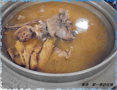0新竹-帝王薑母鴨