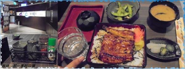 0新竹-浪鰻