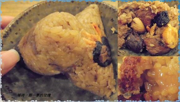 0新竹-傻瓜肉粽2